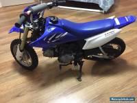 Yamaha TTR50E 2007 TTR 50 E